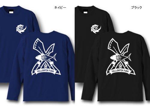TAIL EDGE フィッシング長袖Tシャツ / 刃(EDGE)のシャープさをイメージして、人気の釣り魚をスタイリッシュにデザイン、24種類から選べる!