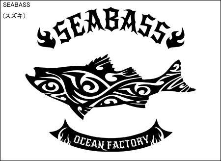 TRIBAL FINS フィッシングTシャツ / トライバルで、人気の釣り魚をスタイリッシュにデザイン、15種類から選べる!