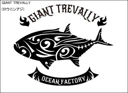 TRIBAL FINS フィッシングポロシャツ / トライバルで、人気の釣り魚をスタイリッシュにデザイン、15種類から選べる!