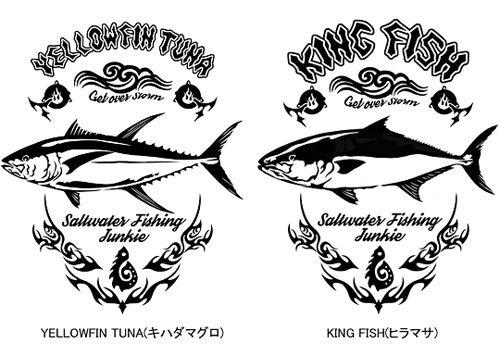 BLAZE FISHER フィッシングトレーナー / シャープなタッチで人気の釣り魚をクールにデザイン、10魚種から選べる!