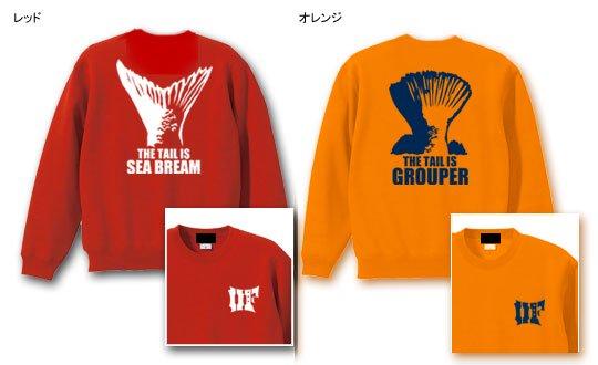 THE TAIL フィッシングトレーナー / 人気の釣り魚の尾ヒレをシンプル&スタイリッシュにデザイン、7魚種から選べる!