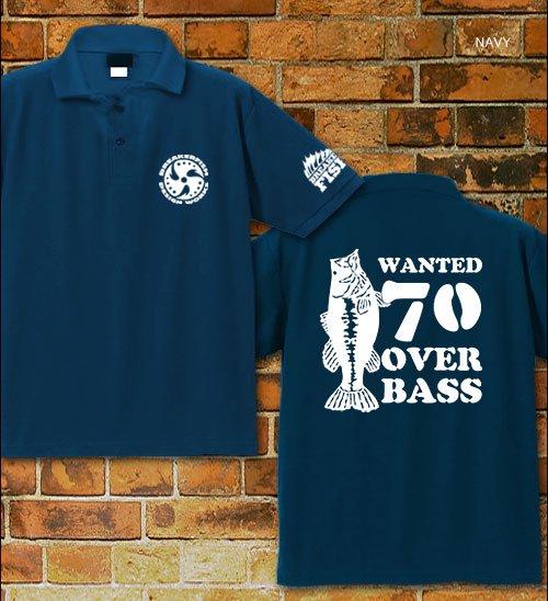70 OVER BASS バスフィッシングポロシャツ / 憧れの70UPバスをシンプル&スタイリッシュにデザイン!