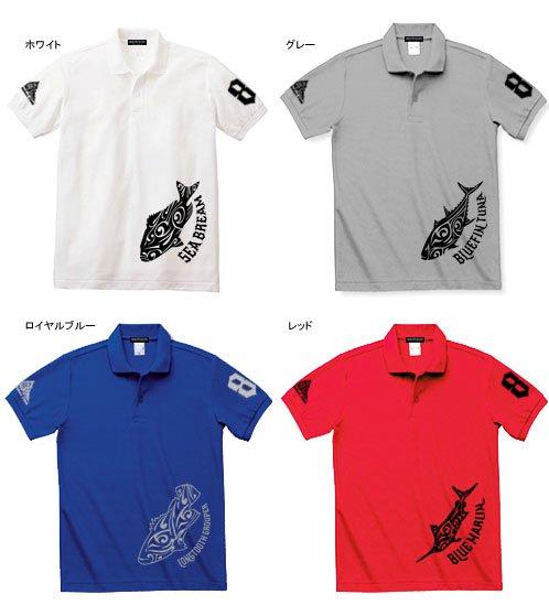 TRIBAL FINS ver.2 ダブルプリント フィッシングポロシャツ / トライバルで人気の釣り魚をデザイン、前後にプリントしたシンプル&スタイリッシュ仕様。15種類から選べる!