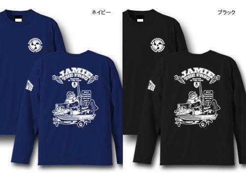 JAMIE THE FROG バスフィッシング長袖Tシャツ / カエルがバス釣りをするコミカルなデザイン、5種類のデザインから選べる!