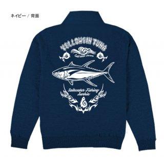 BLAZE FISHER フィッシング ジップジャケット / シャープなタッチで人気の釣り魚をクールにデザイン、10魚種から選べる!