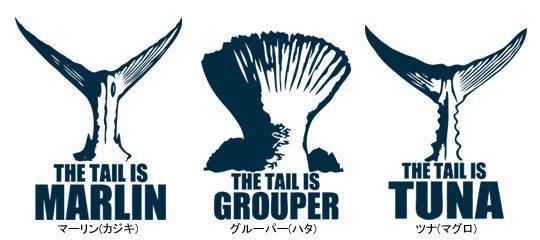 THE TAIL フィッシング ジップジャケット / 人気の釣り魚の尾ヒレをシンプル&スタイリッシュにデザイン、7魚種から選べる!