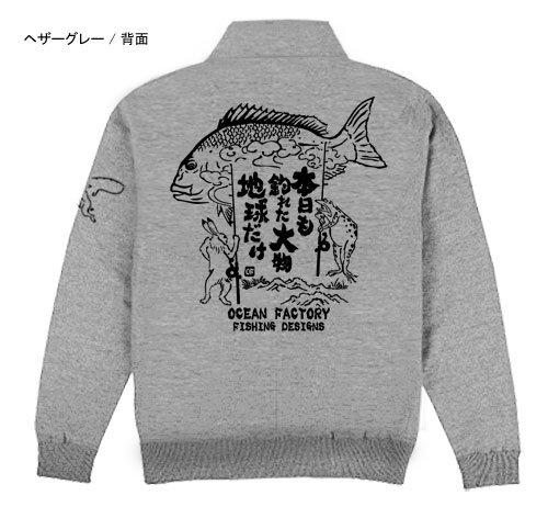釣獣戯画 フィッシング ジップジャケット / コミカルな絵と文言で、