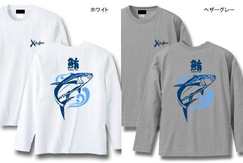 X-ANGLERS ver.3 フィッシング長袖Tシャツ / スタイリッシュなファイヤーパターンで人気魚種をデザインしたシリーズ3代目。10種類から選べる!