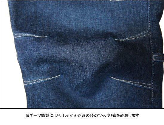 SALTWATER JUNKIE 裏フリース ストレッチカーゴパンツ / 裾にスタイリッシュなプリントを施した、保温性抜群のストレッチカーゴパンツ