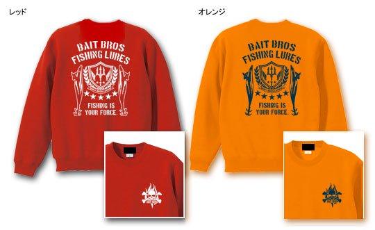 BAIT BROS ALPHA フィッシングトレーナー / ミリタリーテイストでスタイリッシュにルアーをデザイン。8種類から選べる!