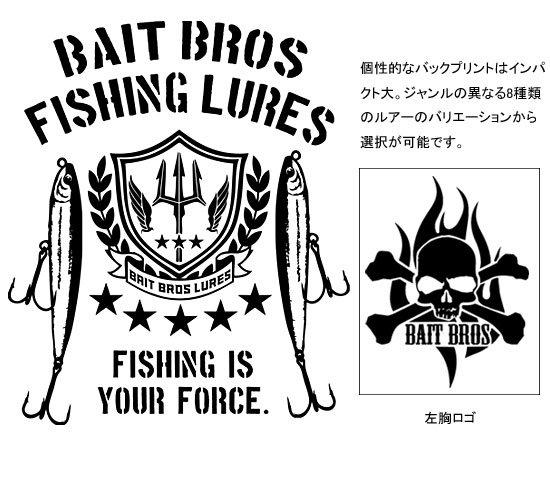 BAIT BROS ALPHA フィッシング ジップジャケット / ミリタリーテイストでスタイリッシュにルアーをデザイン。8種類から選べる!