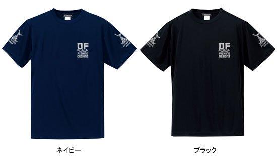 SALTWATER JUNKIE ドライシルキータッチ フィッシングTシャツ / 夏のフィッシングにオススメ! 着心地にこだわった高機能ドライTシャツ
