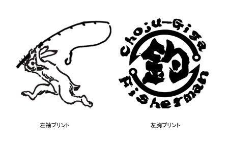 Choju-Giga Fisherman フィッシングTシャツ / 鳥獣戯画と釣りをコラボさせたコミカルなデザイン。4種類から選べる!