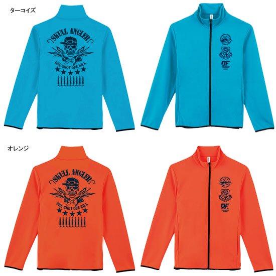 スカルアングラー ドライスウェット フィッシングジップジャケット / 吸汗速乾素材を使用した、季節の変わり目などに最適なジャケット