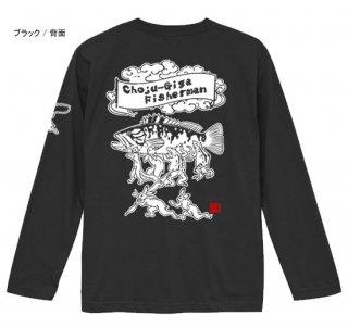 <img class='new_mark_img1' src='https://img.shop-pro.jp/img/new/icons5.gif' style='border:none;display:inline;margin:0px;padding:0px;width:auto;' />Choju-Giga Fisherman フィッシング長袖Tシャツ / 鳥獣戯画と釣りをコラボさせたコミカルなデザイン。4種類から選べる!