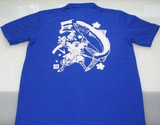 雅(みやび) FISHER フィッシングポロシャツ/巨魚追人/ロイヤルブルー/M/アウトレット品
