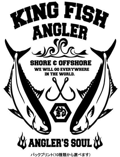 ANGLER'S SOUL フィッシング長袖Tシャツ / スタイリッシュさを追及したクール&カジュアルなデザイン。10種類から選べる!