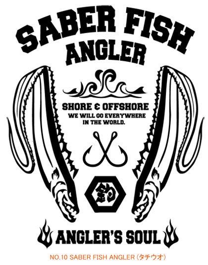 ANGLER'S SOUL フィッシングポロシャツ / スタイリッシュさを追及したクール&カジュアルなデザイン。10種類から選べる!