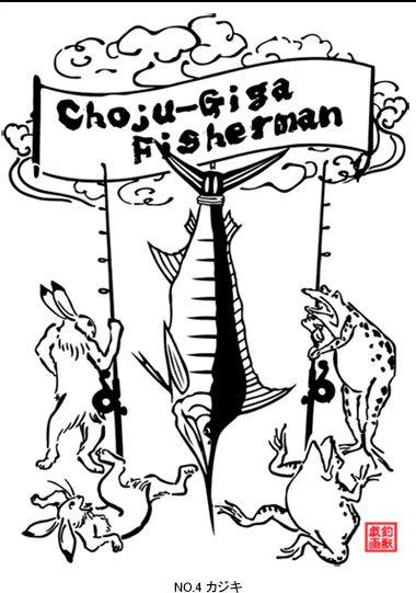 Choju-Giga Fisherman フィッシングパーカー / 鳥獣戯画と釣りをコラボさせたコミカルなデザイン。4種類から選べる!