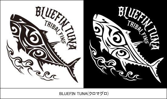 TRIBAL FINS フィッシングパーカー / トライバルで、人気の釣り魚をスタイリッシュにデザイン、15種類から選べる!