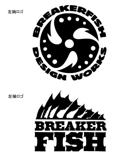 バスフィッシング デザイントレーナー / バス釣りの世界をスタイリッシュにデザイン、7種類から選べる!