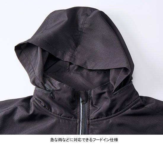 マイクロリップストップ フィッシングジャケット / リップストップナイロンを使用した高機能ジャケット