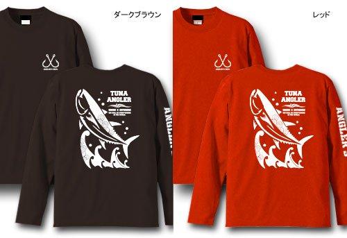 ANGLER'S SOUL J-style フィッシング長袖Tシャツ / 和のパターン(模様)を取り入れた、ジャパン・エキゾチックな魚のデザイン。10種類から選べる!