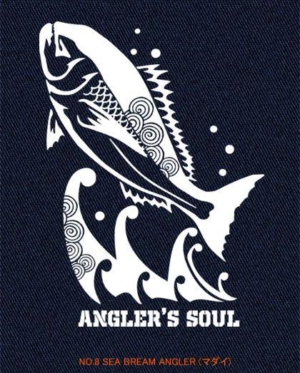 ANGLER'S SOUL J-STYLE 裏フリース ストレッチカーゴパンツ / 裾にスタイリッシュなプリントを施した、保温性抜群のストレッチカーゴパンツ