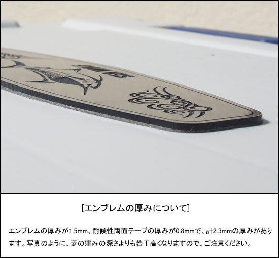 TRIBAL FINS メイホウ(MEIHO)バケットマウス用 カスタムエンブレム / 蓋の窪みにジャストフィットで、15文字までの無料名入れが可能!! カスタムに!!