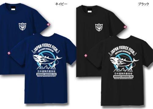 日本猛魚釣査協会 フィッシングTシャツ / ユーモアとクールなデザインセンスが融合した、架空のチームウェア。6種類から選べる!