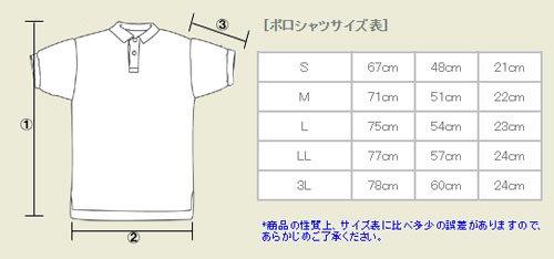 日本猛魚釣査協会 フィッシングポロシャツ / ユーモアとクールなデザインセンスが融合した、架空のチームウェア。6種類から選べる!