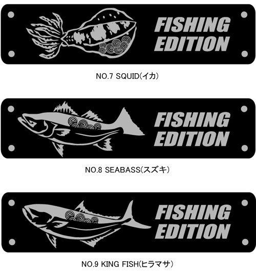 ANGLER'S SOUL J-style フィッシング カーエンブレム / 和のパターンを取り入れたデザインで釣り人であることを主張するエンブレム。10種類から選べる!!