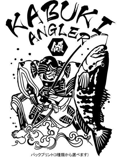 UKIYO-E ANGLER フィッシングトレーナー / 浮世絵調のクールなイラストで、釣りの世界を再現。3種類から選べる!