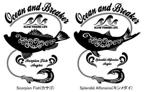 Ocean and Breaker フィッシング 長袖Tシャツ / 南国調のテイストでデザイン、人気の18魚種から選べる!!
