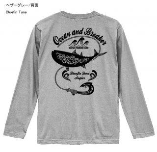 <img class='new_mark_img1' src='https://img.shop-pro.jp/img/new/icons5.gif' style='border:none;display:inline;margin:0px;padding:0px;width:auto;' />Ocean and Breaker フィッシング 長袖Tシャツ / 南国調のテイストでデザイン、人気の18魚種から選べる!!