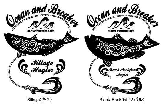 Ocean and Breaker フィッシング トレーナー / 南国調のテイストでデザイン、人気の18魚種から選べる!!