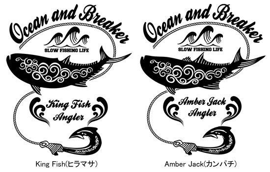 Ocean and Breaker フィッシング ジップジャケット / 南国調のテイストでデザイン、人気の18魚種から選べる!!