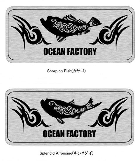 Ocean & Breaker リングスター ドカット用 カスタムエンブレム / 蓋の窪みにジャストフィットで、15文字までの無料名入れが可能!! カスタムに!!