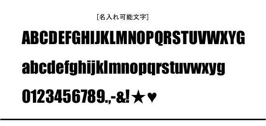 TRIBAL FINS 汎用 フィッシング・カスタムエンブレム / 15文字までの無料名入れが可能!! タックルボックスやクーラー、愛車のカスタムに!!