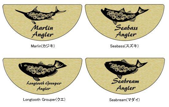 Ocean & Breaker 木製スマートフォンスタンド(オーバル) / 質感の高い木製スマホスタンド、18魚種のバリエーション、プレゼント用のメッセージ入りも選べる!!