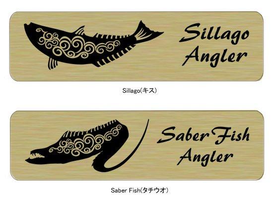 Ocean & Breaker 木製スマートフォンスタンド(スクエア) / 質感の高い木製スマホスタンド、18魚種のバリエーション、プレゼント用のメッセージ入りも選べる!!