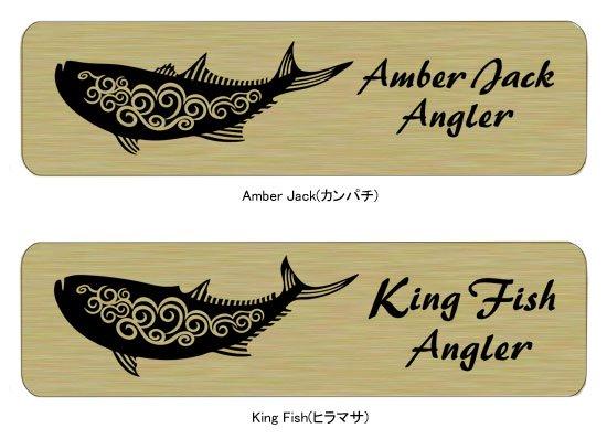 Ocean & Breaker 木製デスクマルチスタンド / 質感の高い木製マルチスタンド、18魚種のバリエーション、プレゼント用のメッセージ入りも選べる!!