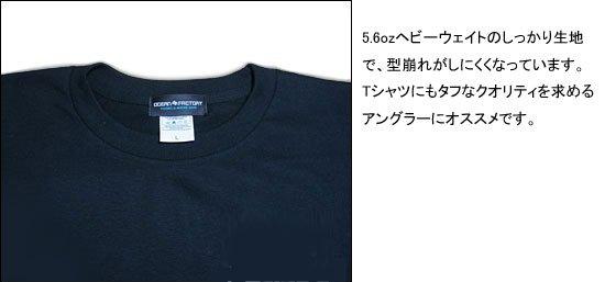 粋釣(すいちょう) フィッシング長袖Tシャツ / 釣りに関連する四字熟語を、毛筆調の和テイストでデザイン。60種類のデザインから選べる!