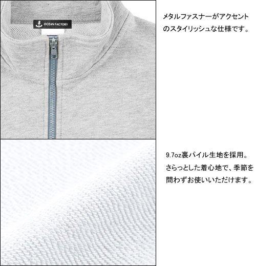 粋釣(すいちょう) フィッシングジップジャケット / 釣りに関連する四字熟語を、毛筆調の和テイストでデザイン。60種類のデザインから選べる!