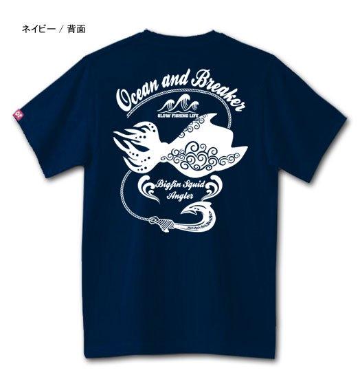 Ocean and Breaker フィッシング Tシャツ / 南国調のテイストでデザイン、人気の18魚種から選べる!!