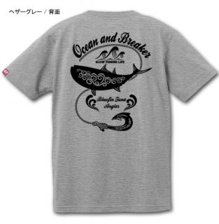 <img class='new_mark_img1' src='https://img.shop-pro.jp/img/new/icons5.gif' style='border:none;display:inline;margin:0px;padding:0px;width:auto;' />Ocean and Breaker フィッシング Tシャツ / 南国調のテイストでデザイン、人気の18魚種から選べる!!