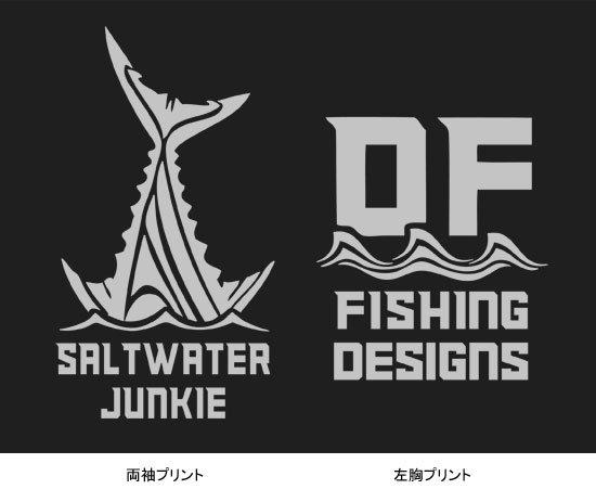 SALTWATER JUNKIE ドライカモフラージュ フィッシングTシャツ / 夏のフィッシングにオススメ! スタイリッシュな高機能ドライTシャツ