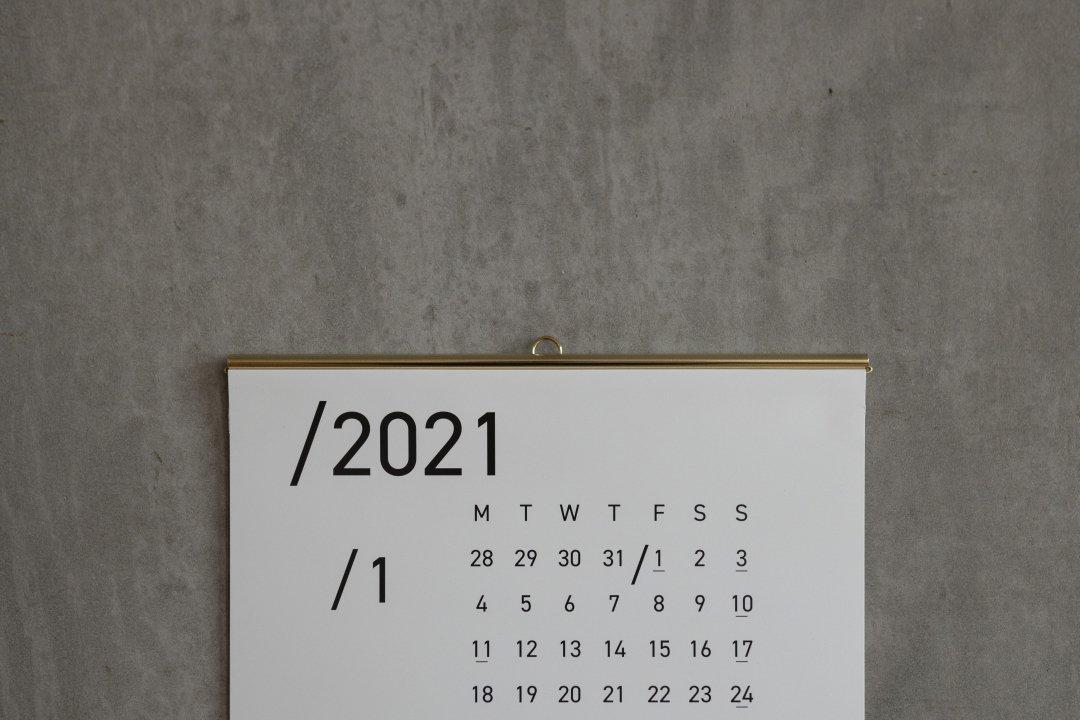 2021 serial calendar(brass)