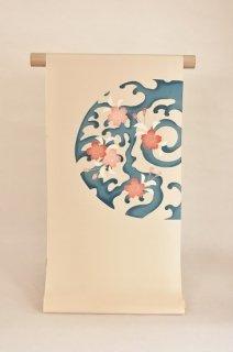 名古屋帯「波文様に桜」