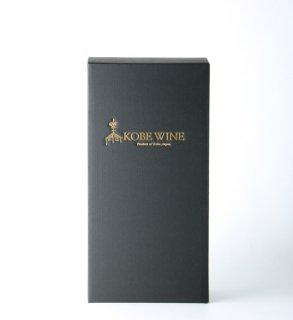 ブラック・ワンタッチボックス2本用(720ml/750ml共通)